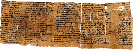 Manuscript of the Iliad and Odyssey