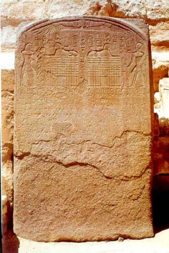 The Dream Stele of Thutmose IV